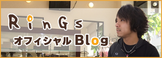 RinGs オフィシャルBlog